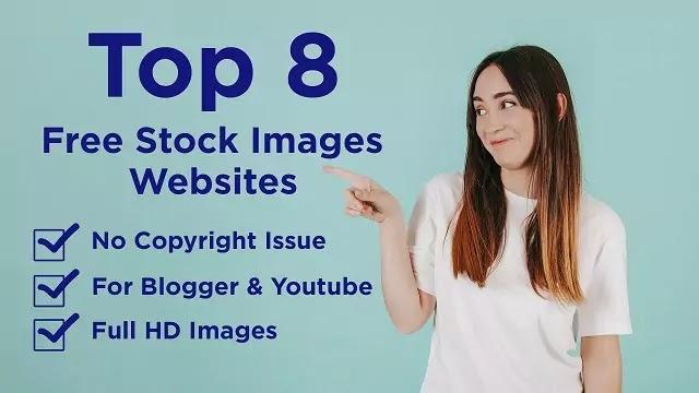 Stock Free Images Download करने की 8 Amazing Website