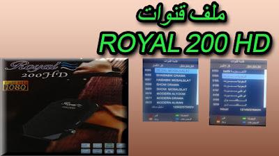 احدث ملف قنوات  ROYAL 200 HD MINI