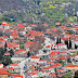 Δήμος Πωγωνίου:Έκκληση στους ετεροδημότες να μην επισκεφθούν τα χωριά