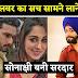 Future Story : Sonakshi Rohit long drive twist shares dil diyan gallan in Kahaan Hum Kahaan Tum