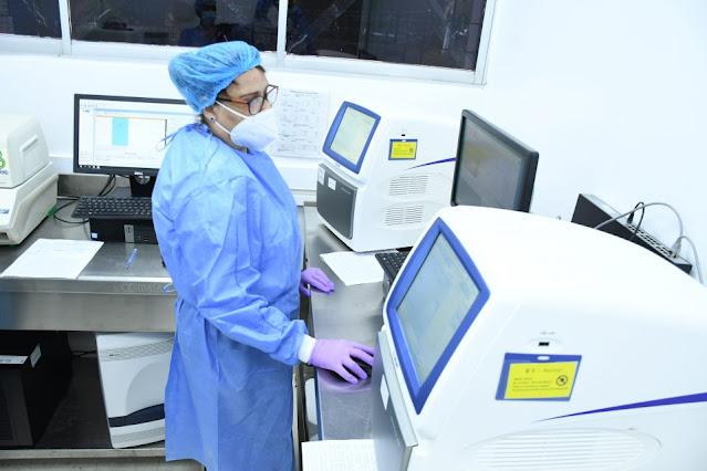 Laboratorio Nacional Dr. Defilló
