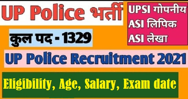 UP Police SI, ASI Recruitment 2021 for 1329 Posts