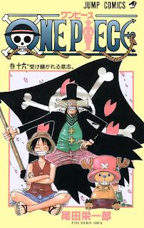 ワンピース コミックス 第16巻 表紙 | 尾田栄一郎(Oda Eiichiro) | ONE PIECE Volumes