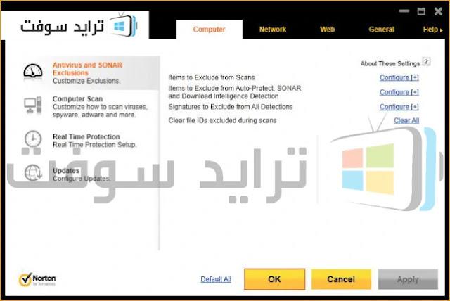 برنامج نورتون للكمبيوتر الموبايل عربي كامل مجاناً