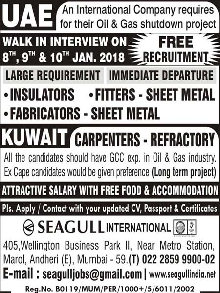 Kuwait Jobs, Jobs in UAE, Refractory Jobs, Carpenter, Insulators, Fitter, Sheet Metal, Fabricator, Shutdown Jobs, Oil & Gas Jobs, Gulf Jobs Walk-in Interview, Seagull Jobs,
