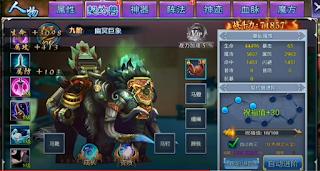 Tải game 九仙图 Cửu Thần Bất Tử Free Tool GM in Game cực khủng + 999999999 KNB Free Full