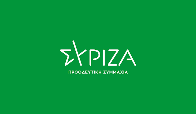 ΣΥΡΙΖΑ: Να αποσυρθεί το σχέδιο νόμου για τις λαϊκές αγορές