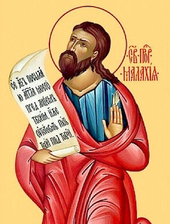 Пророк Малахия.
