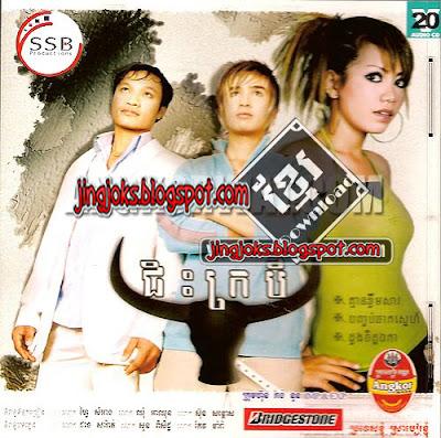 SSB CD Vol 20