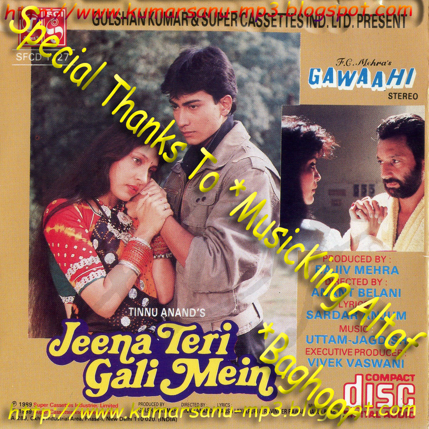 Jeena Teri Gali Mein Bhojpuri Film Full Hd Movie