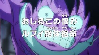 One Piece Episódio 945