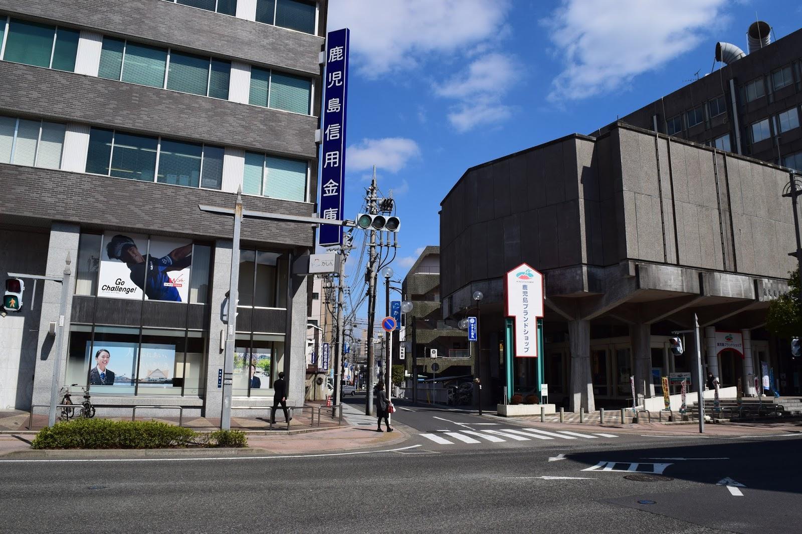Kagoshima, Kyushu street Japan