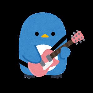 ペンギンのバンドのイラスト(ギター)