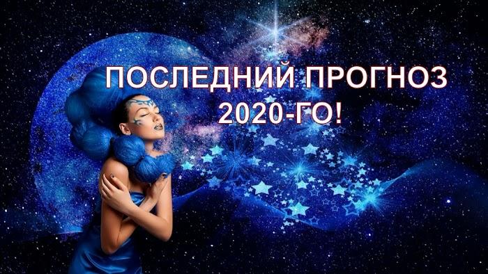 Неделя 2020 - 2021: возможность сделать самый важный в жизни шаг
