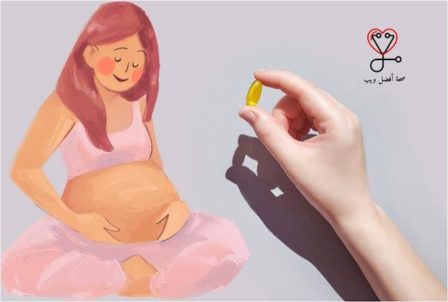 أوميجا ٣ مع الحمل والرضاعة