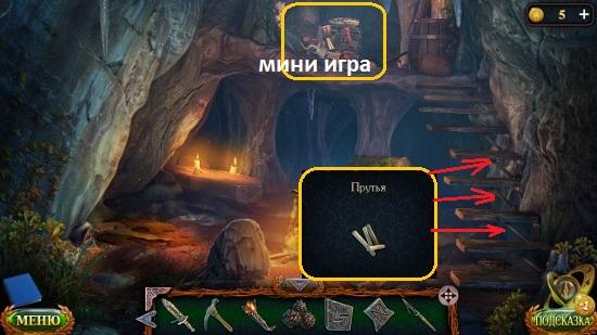 устанавливаем прутья для лестницы и на верх идем в игре затерянные земли 5