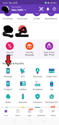 How to Recharge Jio Sim Using Phone Pay