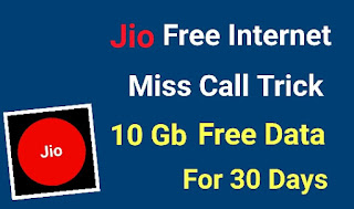 Relince Jio 10 Gb Free Internet Miss Call Trick