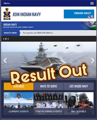 Indian Navy SSR/AA/MR Aug 2020 Phase 1 Result Out Check Navy SSR/AA/MR Result