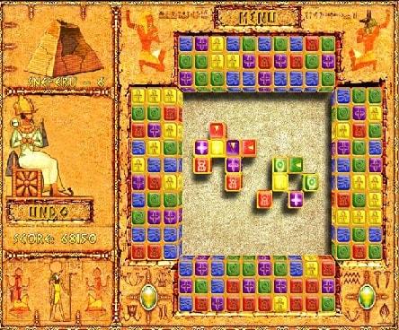 لعبة اسرار الفراعنة - تحميل العاب مجانا - تحميل العاب 1415