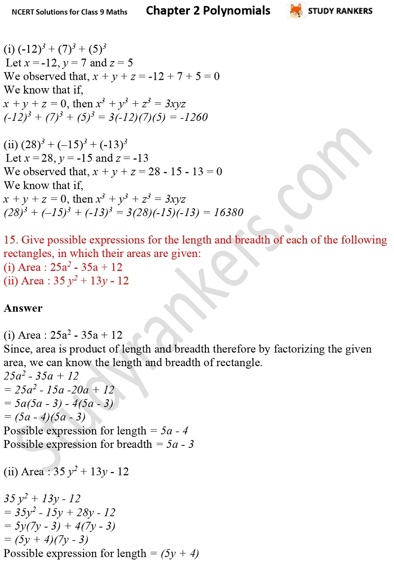 NCERT Solutions for Class 9 Maths Chapter 2 Polynomials Part 27