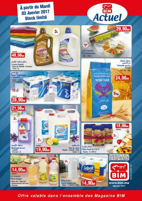 catalogue bim du mardi 3 janvier 2017