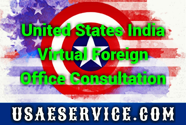 United States India bilateral
