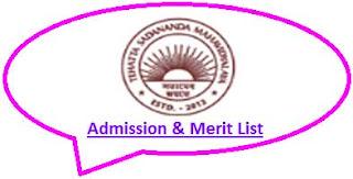 Tehatta Sadananda College Merit List