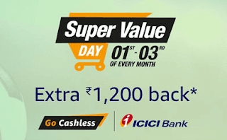 Amazon Super Value Day Offer 2018 - Get Extra Rs 1,200 Cashback on Amazon Pantry