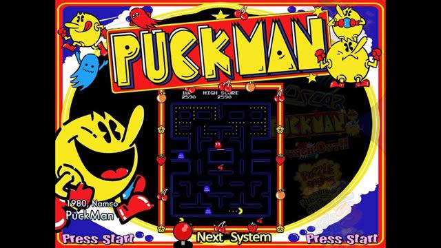 1980. Pac-Man Arcade