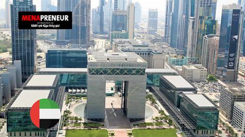 مركز دبي المالي العالمي يطرح 4 فئات جديدة للتراخيص و الرسوم لتسهيل إستقطاب و إطلاق الشركات