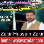 https://www.humaliwalayazadar.com/2020/03/zakir-hussain-zakir-manqabat-2020.html