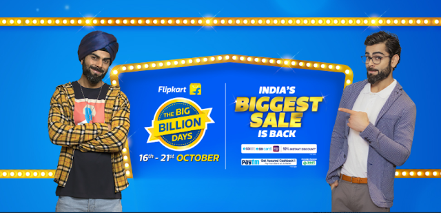 फ्लिपकार्ट की #TheBigBillionDays सेल 16-21अक्टूबर तक - आज Poco X3 फ्लिपकार्ट बिक्री पर जाएगा