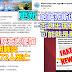 """中国驻哈萨克大使馆:不明肺炎导致1772人死亡。更新:哈萨克斯坦卫生部:否认""""不明肺炎"""",可能就是新冠肺炎"""