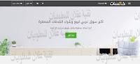 موقع خمسات تسجيل شرح موقع خمسات موقع خمسات لربح المال موقع خمسات للخدمات المصغرة khamsat
