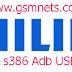 Philips s386 Adb USB Driver Download