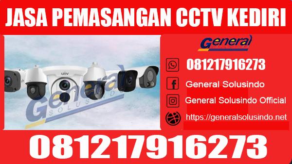 Jasa Pemasangan CCTV Gurah Kediri Murah dan Terpercaya