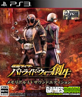 Kamen Rider Battride War Sousei Memorial