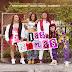 Natti Natasha, Cazzu & Farina - Las Nenas (feat. La Duraca) - Single [iTunes Plus AAC M4A]
