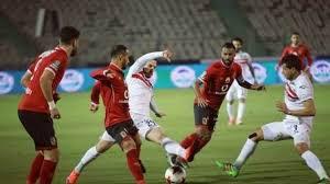 مشاهدة مباراة الأهلي والزمالك بث مباشر بتاريخ 20 / فبراير / 2020 كأس السوبر المصري