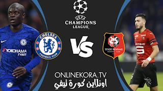 مشاهدة مباراة تشيلسي ورين بث مباشر اليوم 24-11-2020  في دوري أبطال أوروبا