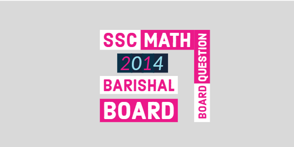 SSC Math Question of Barisal Board 2014