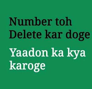 WhatsApp status profile pic