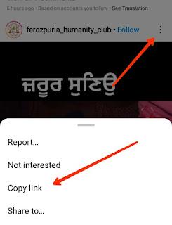 instagram id ka link copy kaise kare