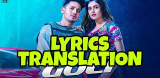 Goli Lyrics in English   With Translation   – Karan Randhawa