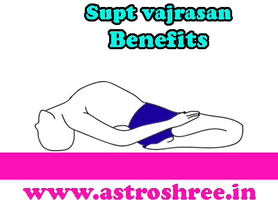 supt vajrasan benefits