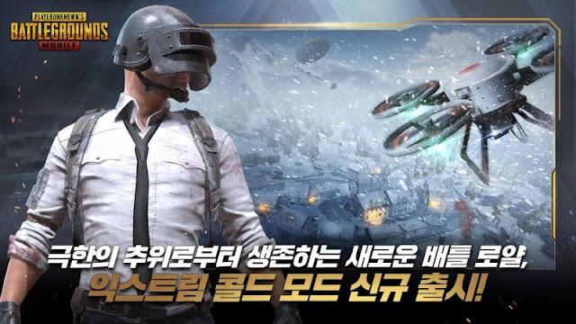 ببجي موبايل 0.18.0 نسخة الكورية