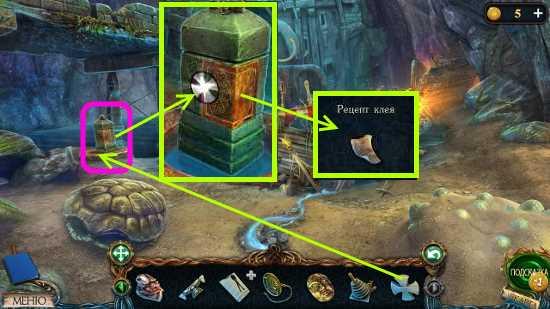 вставляем специальный ключ и берем рецепт клея в игре затерянные земли 3