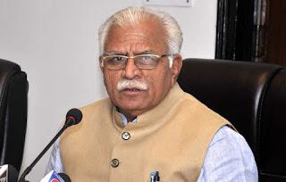'Sanjeevani Pariyojana'-- Haryana