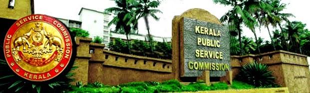 village_extension_officer_kerala
